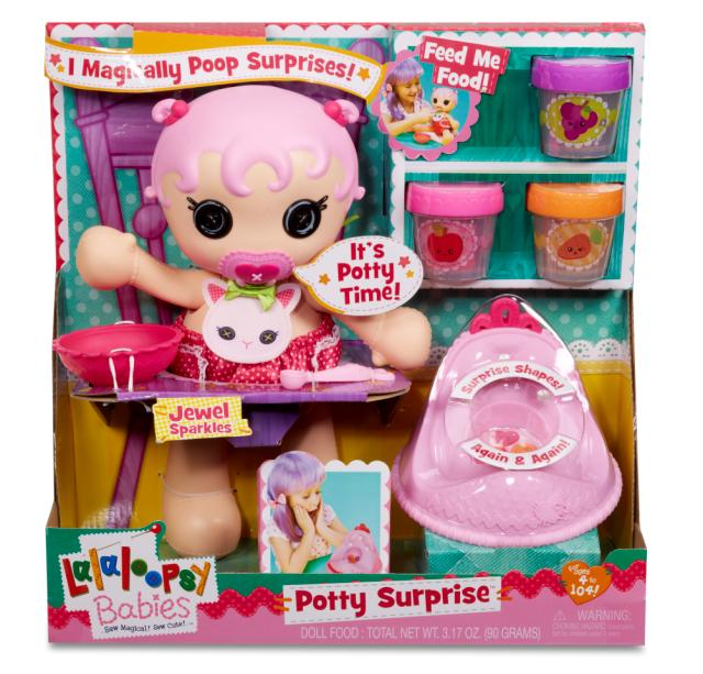 lalaloopsy babues potty